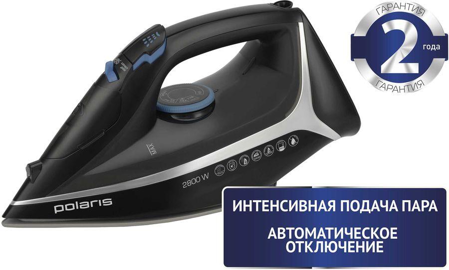 Утюг POLARIS PIR 2868AK,  2400Вт,  черный/ серебристый