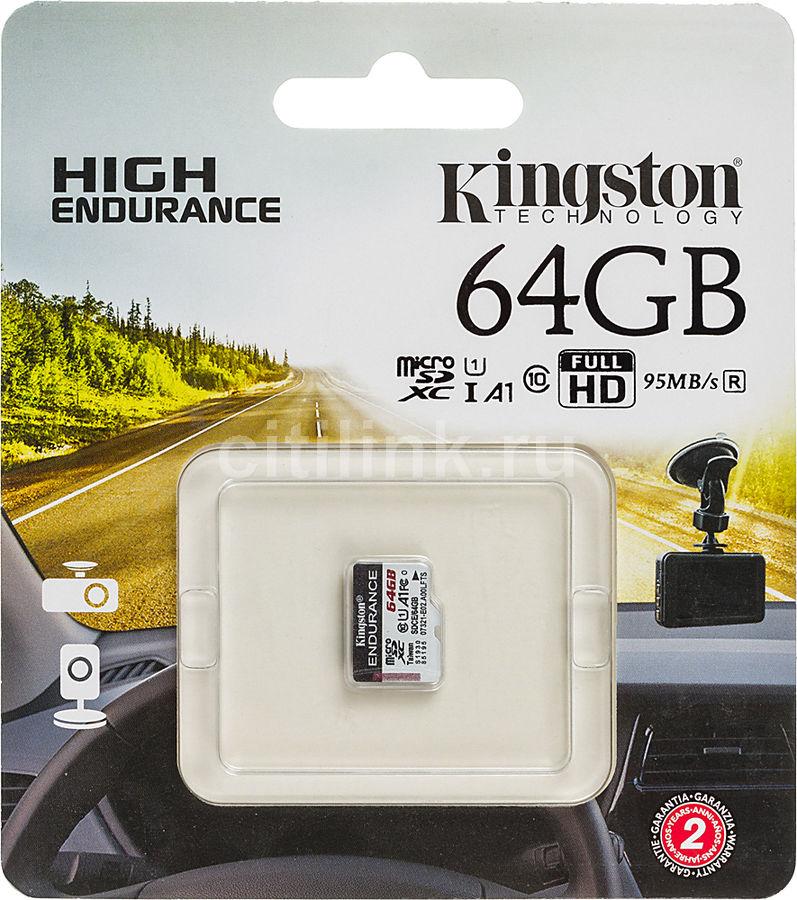 Карта памяти microSDXC UHS-I U1 KINGSTON High Endurance 64 ГБ, 95 МБ/с, Class 10, SDCE/64GB,  1 шт.