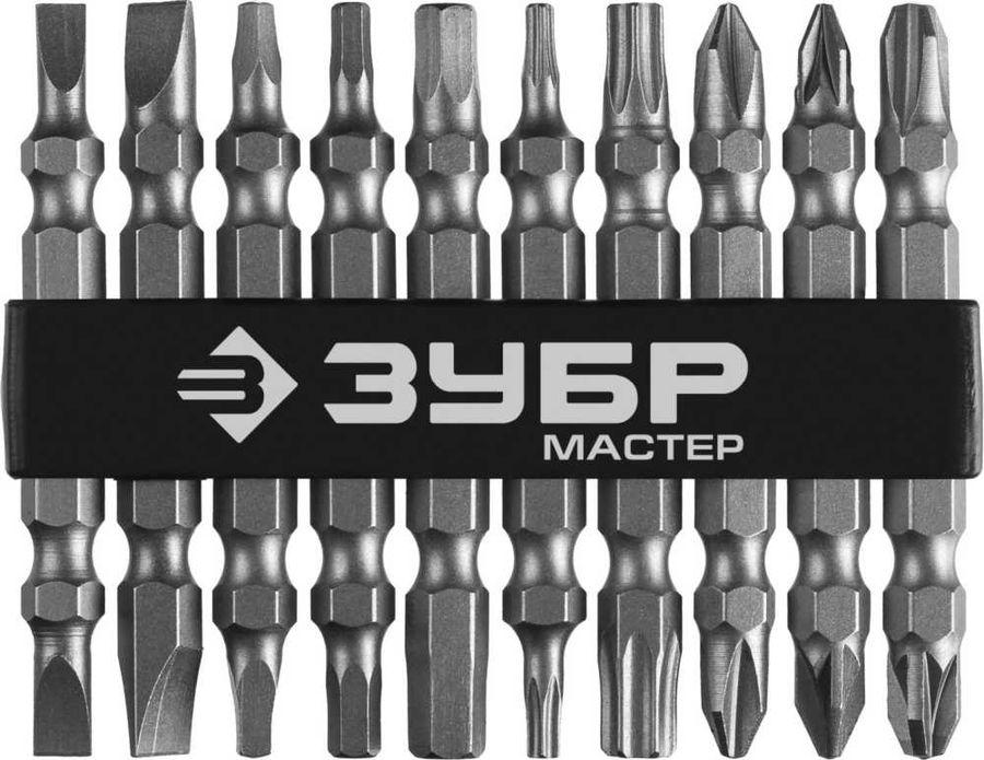 Набор бит ЗУБР 26089-H10,  10шт