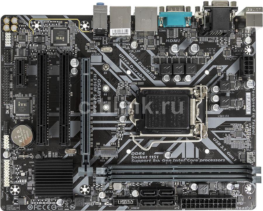 Материнская плата GIGABYTE H310M S2P 2.0, LGA 1151v2, Intel H310C, mATX, Ret