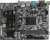 Материнская плата GIGABYTE H310M S2P 2.0, LGA 1151v2, Intel H310C, mATX, Ret вид 1