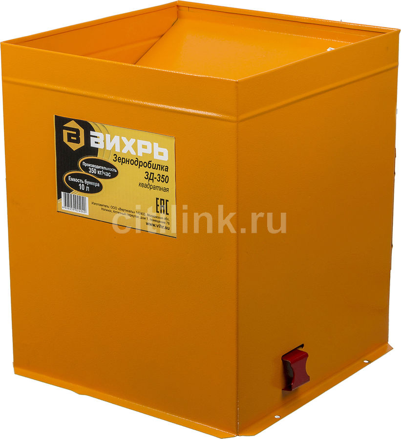 Зернодробилка Вихрь ЗД-350 1350Вт 350кг/ч 10л (74/2/1)