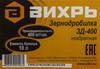 Зернодробилка Вихрь ЗД-400 1550Вт 400кг/ч 10л (74/2/2) вид 10