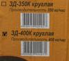Зернодробилка Вихрь ЗД-400К 1550Вт 400кг/ч 14л (74/2/4) вид 13