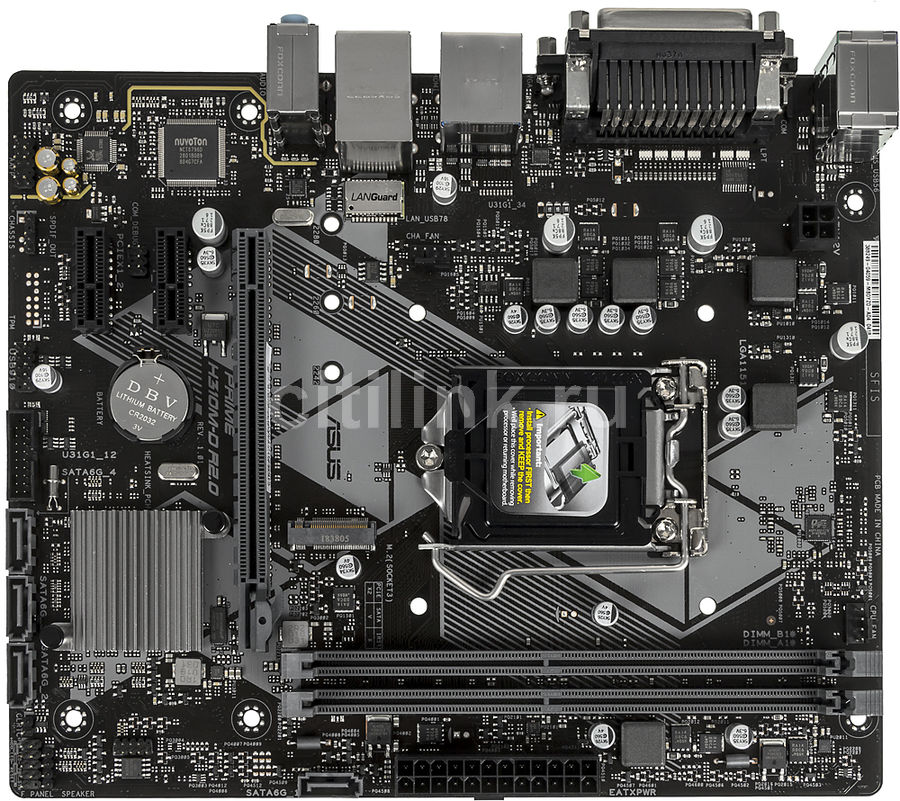 Материнская плата ASUS PRIME H310M-D R2.0, LGA 1151v2, Intel H310C, mATX, Ret
