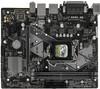 Материнская плата ASUS PRIME H310M-D R2.0, LGA 1151v2, Intel H310C, mATX, Ret вид 1