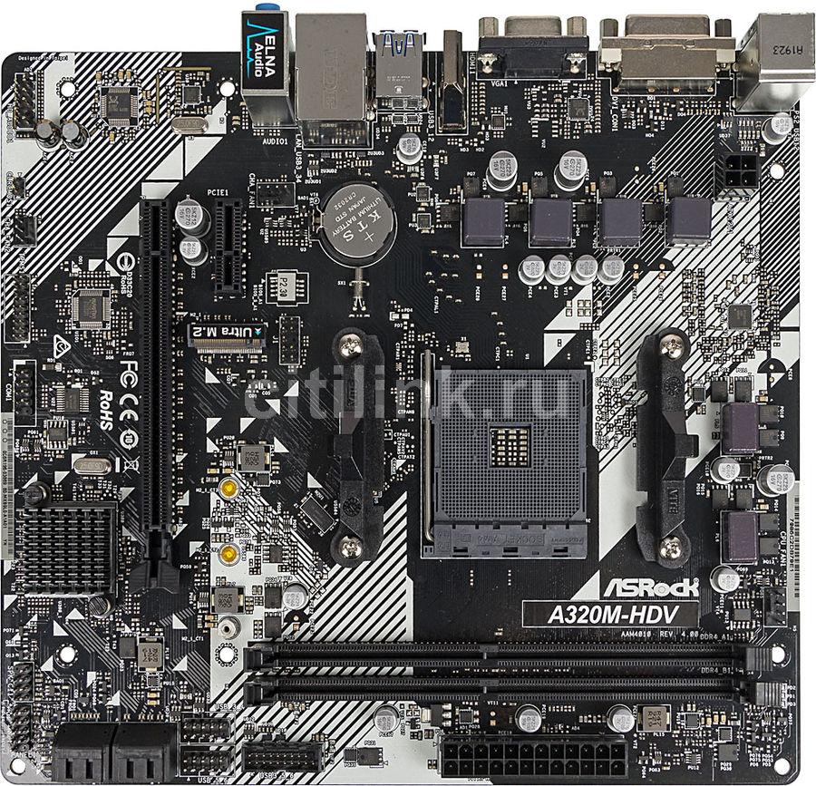 Материнская плата ASROCK A320M-HDV R4.0, SocketAM4, AMD A320, mATX, Ret