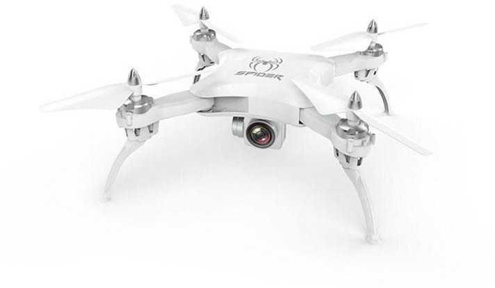 Квадрокоптер AOSENMA S16 FPV Spider Foldable с камерой,  белый [yl-s16]
