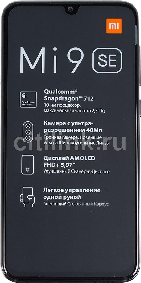 Смартфон XIAOMI Mi 9 SE 64Gb,  черный