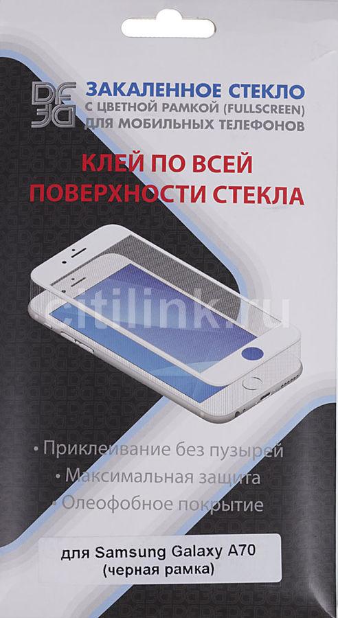 Защитное стекло для экрана DF sColor-76  для Samsung Galaxy A70,  1 шт, черный [df scolor-76 (black)]
