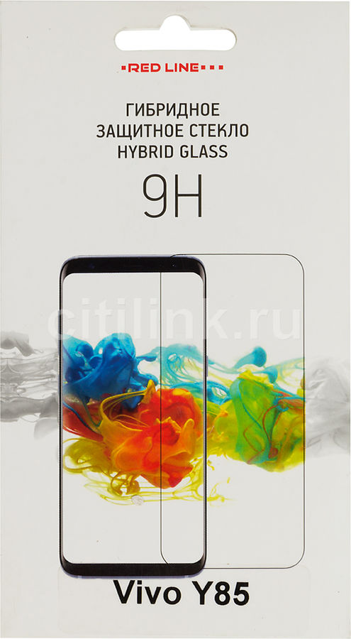 Защитное стекло для экрана REDLINE для Vivo Y85,  гибридная, 1 шт [ут000016419]