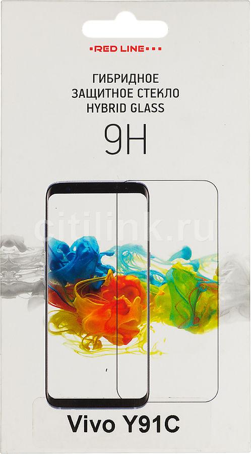 Защитное стекло для экрана REDLINE для Vivo Y91C,  гибридная, 1 шт [ут000018026]