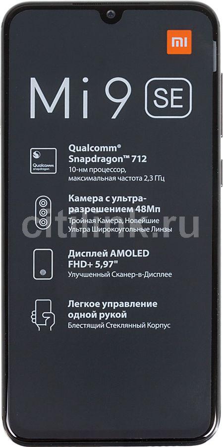 Смартфон XIAOMI Mi 9 SE 128Gb,  черный