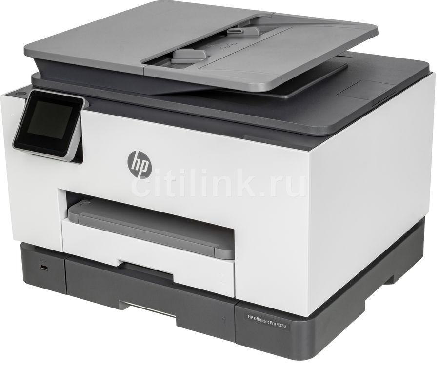 МФУ струйный HP Officejet Pro 9020 AiO, A4, цветной, струйный, белый [1mr78b]