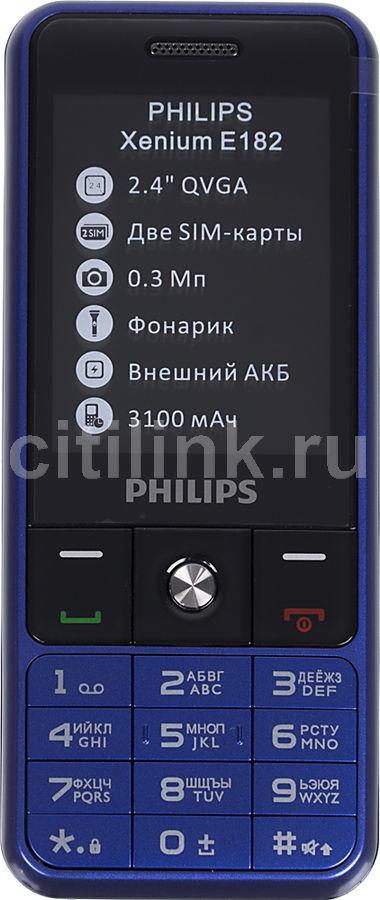 6e04322111dfb Купить Мобильный телефон PHILIPS Xenium E182, синий в интернет ...