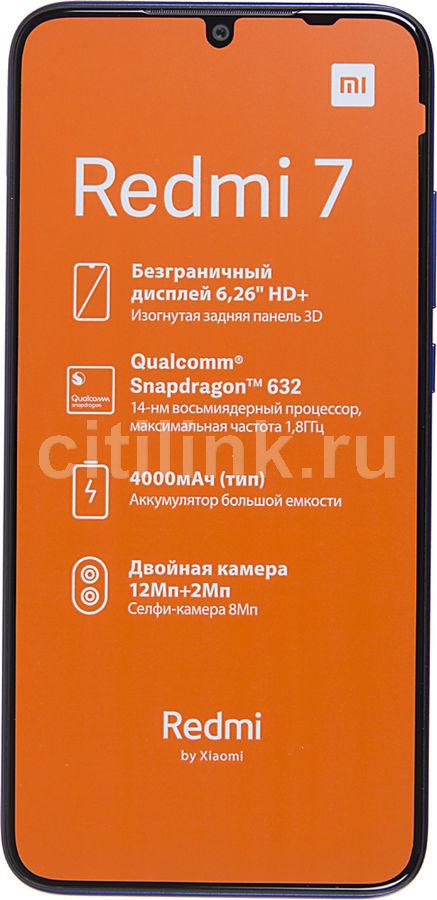 Смартфон XIAOMI Redmi 7 3/64Gb,  синий