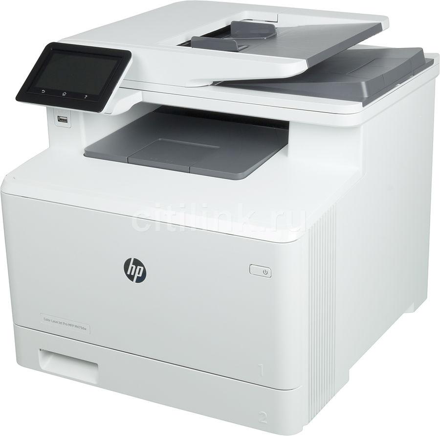 МФУ лазерный HP Color LaserJet Pro M479dw,  A4,  цветной,  лазерный,  белый [w1a77a]