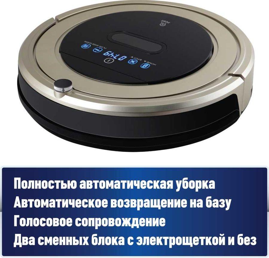 Робот-пылесос POLARIS PVCR 0920WV, 25Вт, золотистый