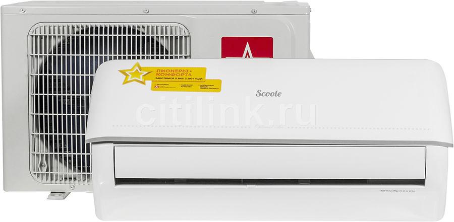 Сплит-система SCOOLE SC AC S11.PRO 09 (комплект из 2-х коробок)