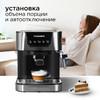 Кофеварка REDMOND RCM-CBM1514,  эспрессо,  бронзовый вид 9