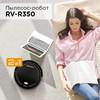 Робот-пылесос REDMOND RV-R350, 15Вт, черный вид 6
