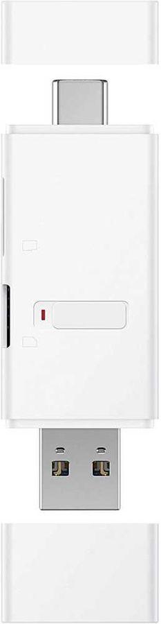 Картридер внешний HUAWEI CF22R, белый [04071769]