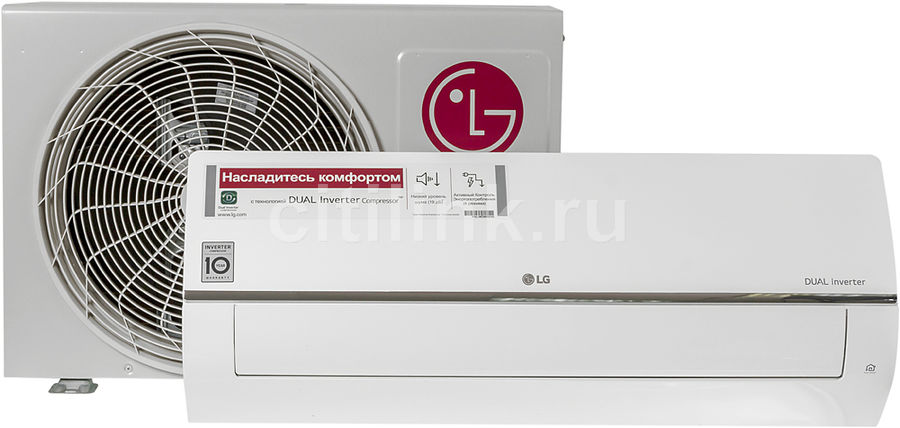 Сплит-система LG PC09SQ (комплект из 2-х коробок)