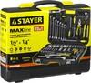Набор инструментов STAYER 27760-H72,  72 предмета вид 3