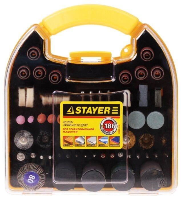 Набор насадок STAYER 29900-H186,  универсальный,  0мм