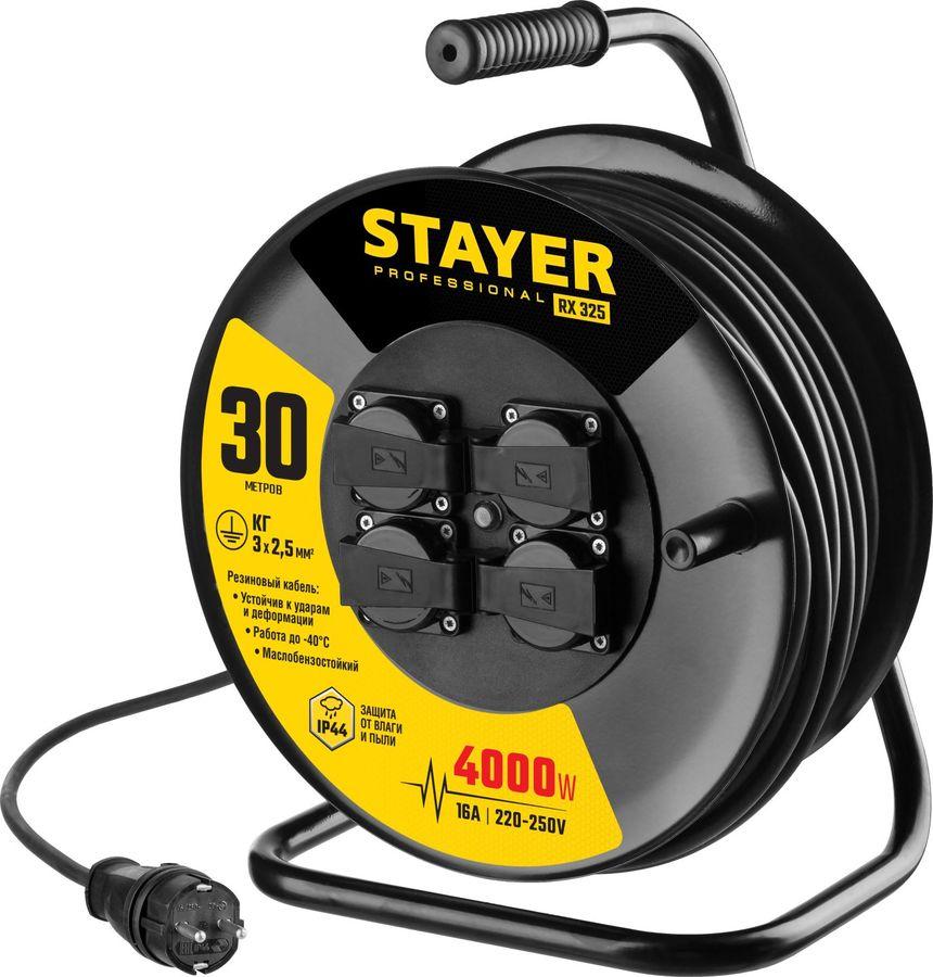 Удлинитель силовой Stayer 55076-30 3x2.5кв.мм 4розет. 30м КГ катушка черный