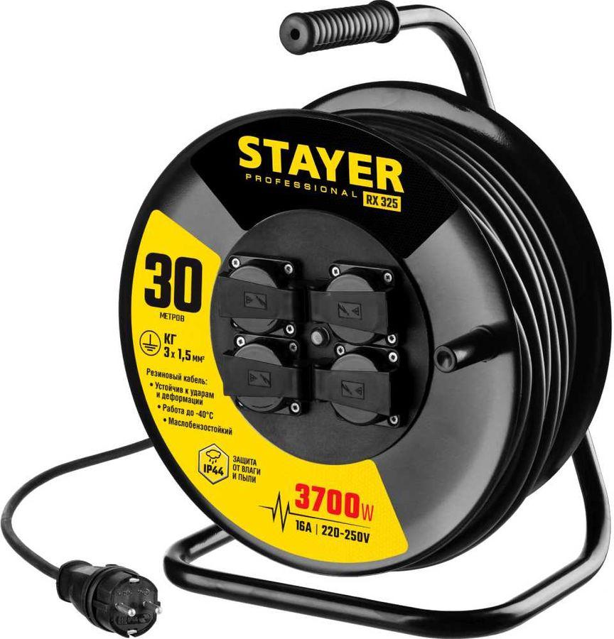 Удлинитель силовой Stayer 55077-30 3x1.5кв.мм 4розет. 30м КГ катушка черный