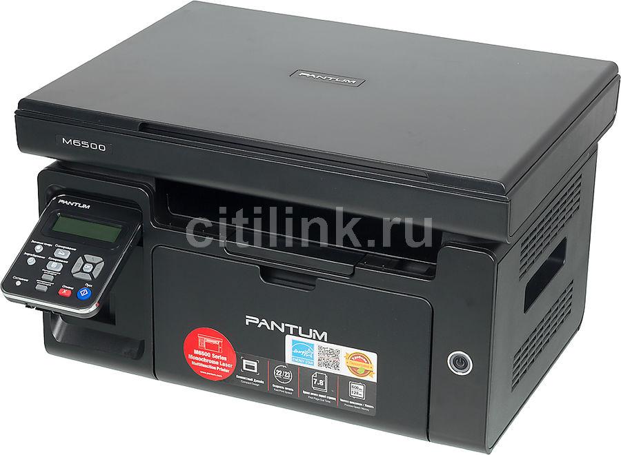 МФУ лазерный PANTUM M6500,  A4,  лазерный,  черный