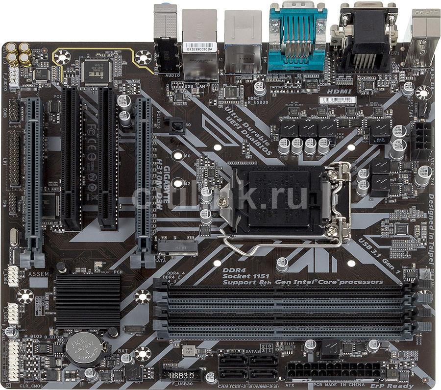 Материнская плата GIGABYTE H310M D3H, LGA 1151v2, Intel H310, mATX, Ret