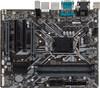 Материнская плата GIGABYTE H310M D3H, LGA 1151v2, Intel H310, mATX, Ret вид 1