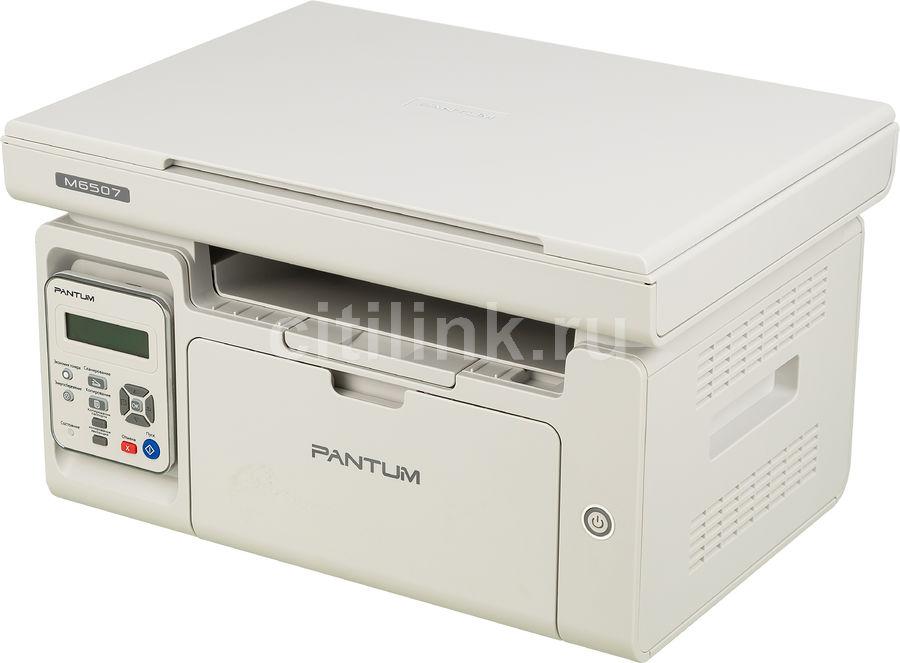 МФУ лазерный PANTUM M6507,  A4,  лазерный,  серый