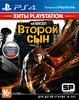 Игра PLAYSTATION inFAMOUS: Второй сын,  русская версия вид 1