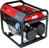 Бензиновый генератор FUBAG BS 6600,  230 В,  6.5кВт [838797] вид 2