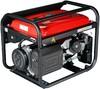 Бензиновый генератор FUBAG BS 6600,  230 В,  6.5кВт [838797] вид 3