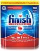 Таблетки FINISH All in 1 Max,  для посудомоечных машин,  100 [3019843] вид 1