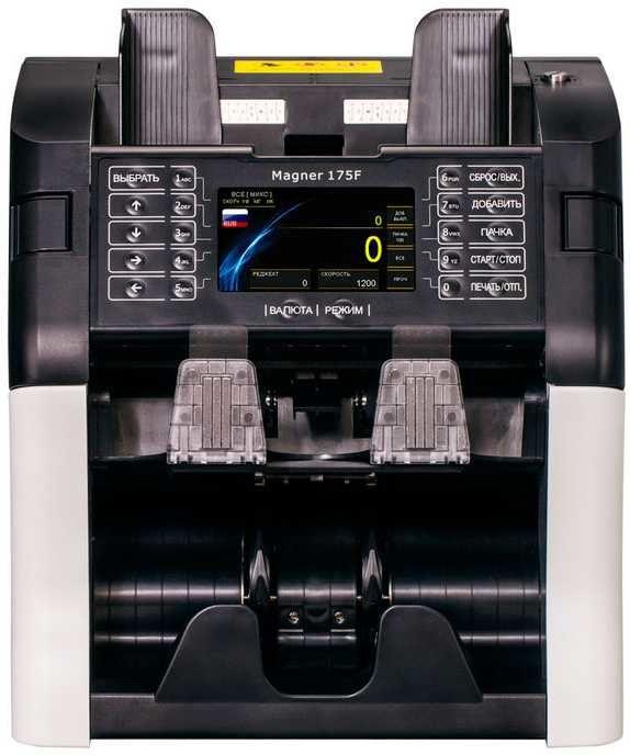 Сортировщик банкнот Magner 175F SYS-038325 автоматический мультивалюта