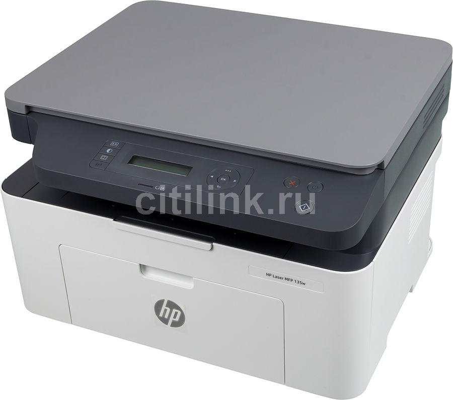 МФУ лазерный HP Laser 135w,  A4,  лазерный,  белый [4zb83a]