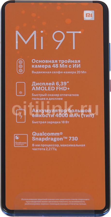 Смартфон XIAOMI Mi 9t 64Gb,  синий