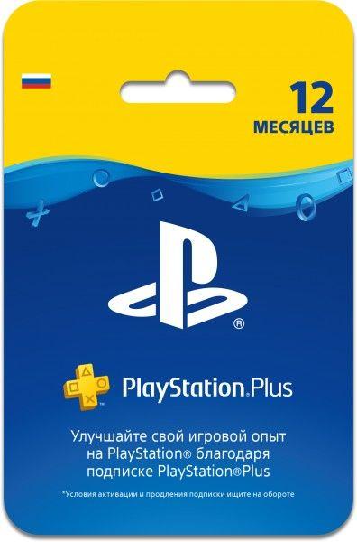 Карта оплаты подписка PlayStation PlayStation Plus 12 PS PS4