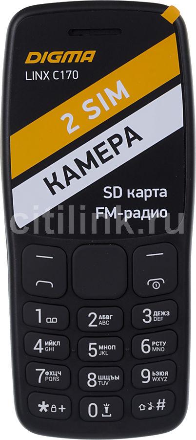 Мобильный телефон DIGMA Linx C170,  черный