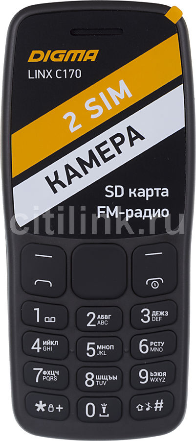 Мобильный телефон DIGMA Linx C170,  графит