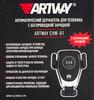Держатель Artway СHW-01 беспров.з/у. черный для смартфонов вид 8