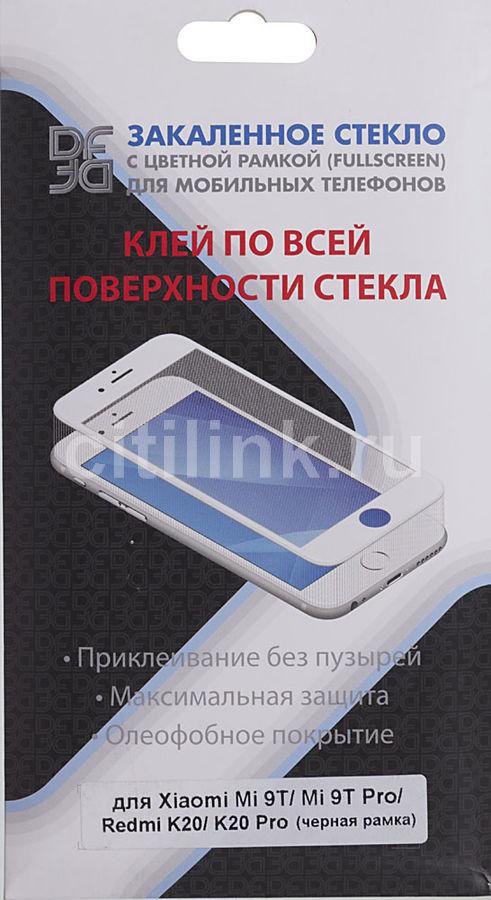 Защитное стекло для экрана DF xiColor-62  для Xiaomi Mi 9T/Mi 9T Pro/Redmi K20/K20 Pro,  1 шт, черный [df xicolor-62 (black)]