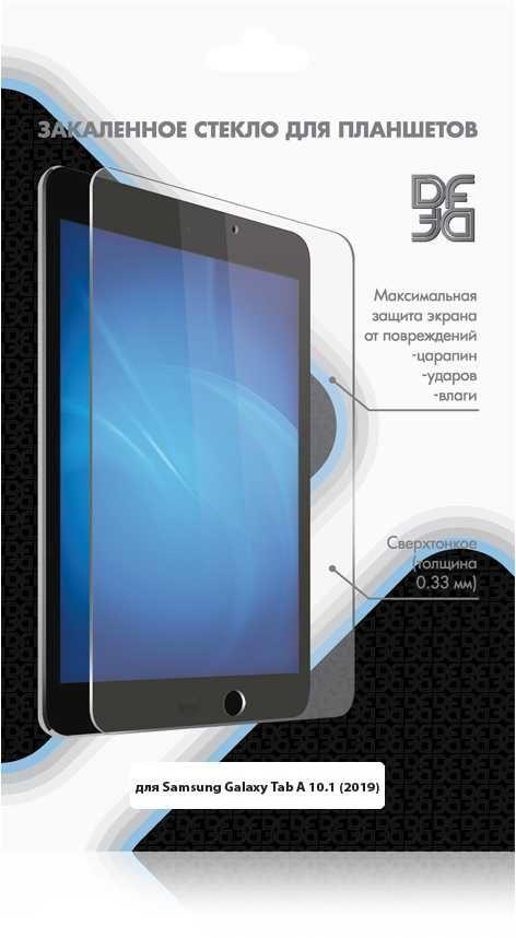 Защитное стекло DF sSteel-71  для Samsung Galaxy Tab A 10.1 (2019),  1 шт