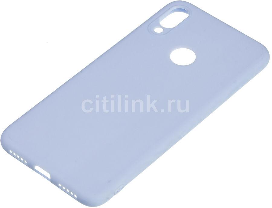 Чехол (клип-кейс) GRESSO Meridian, для Xiaomi Redmi Note 7, лаванда [gr17mrn654]