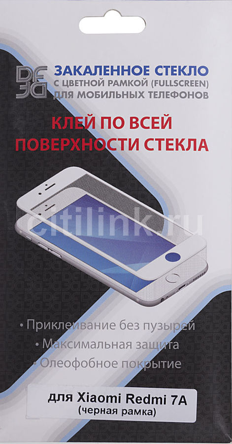 Защитное стекло для экрана DF xiColor-64  для Xiaomi Redmi 7A,  1 шт, черный [df xicolor-64 (black)]